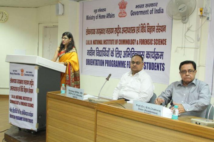 Sh. Sandeep Mittal, IPS DIG(Admin)